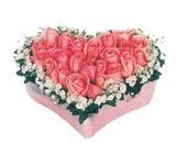 kalp içerisinde 9 adet pembe gül  Iğdır 7 kasım çiçekçiler