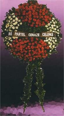 Iğdır 14 kasım hediye çiçek yolla  cenaze çelengi - cenazeye çiçek  Iğdır 7 kasım çiçekçiler