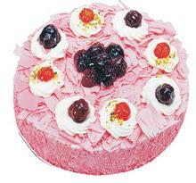 Sahane Tat yas pasta frambogazli yas pasta  Iğdır 14 kasım hediye çiçek yolla