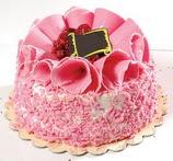 Pasta  4 ile 6 kisilik framboazli yas pasta  Iğdır Yaycı çiçek mağazası , çiçekçi adresleri