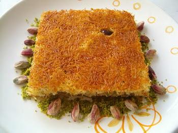 online pastane Essiz lezzette 1 kilo kadayif  Iğdır Karakuyu çiçek online çiçek siparişi