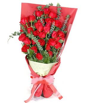 Iğdır Söğütlü çiçek siparişi sitesi  37 adet kırmızı güllerden buket