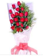 19 adet kırmızı gül buketi  Iğdır Kasımcan kaliteli taze ve ucuz çiçekler